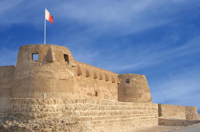 Бахрейн приветствует Мухаррак, как столицу Исламской культуры для арабского региона