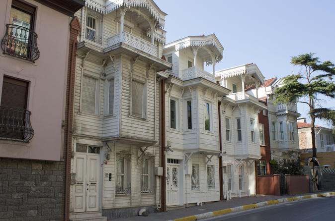 Private Tour: Asian Side of Istanbul