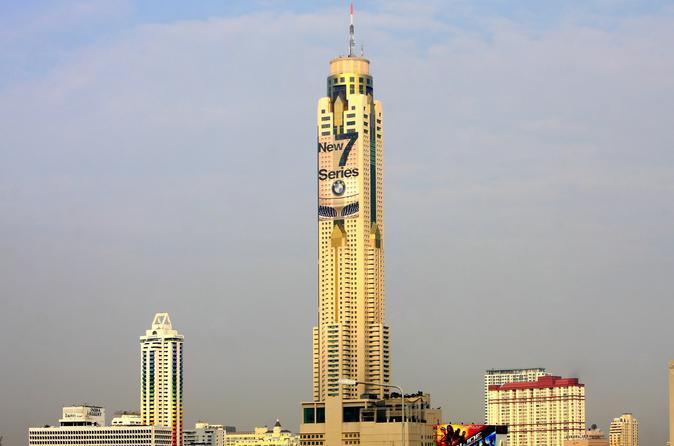 Bangkok Baiyoke Sky Hotel Transfers