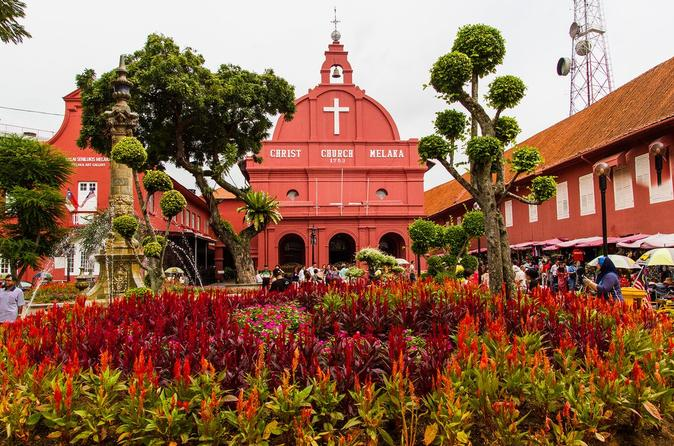 Combo of Historical Melaka and Batu Caves Tour with Local Peranakan Lunch in Melaka and visiting Clock Tower - The Stadthuys - Porta de Santiago""