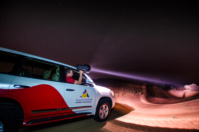Night Safari in the  Dubai Desert Conservation Reserve