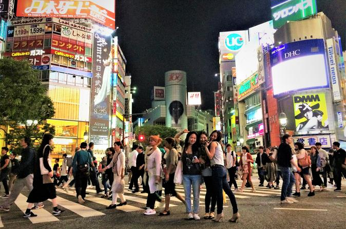 Harajuku and Shibuya Evening Walking Tour
