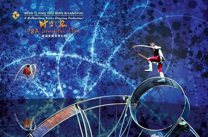 3-hour Private Transfer to Shanghai ERA Acrobatic Show from City Center
