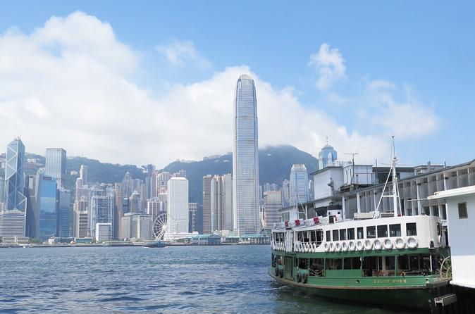 Private Day Tour: The Spirit of Lion Rock Hong Kong