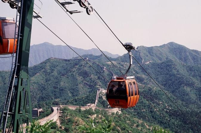 All Inclusive Self-Guided Private Day Trip to Mutianyu Great Wall