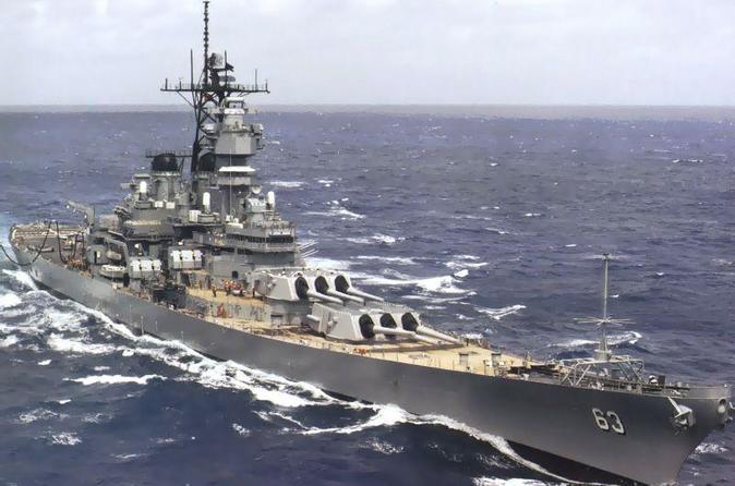 Pearl Harbor Tours - USS Missouri Battleship