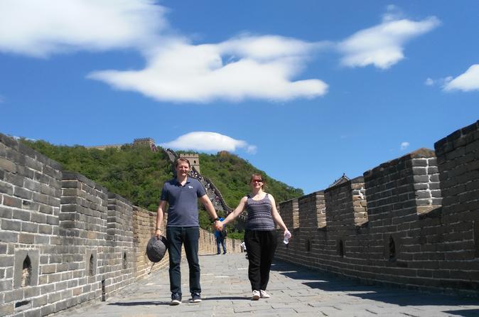 Mini Group Beijing Layover Tour to Mutianyu Great Wall(7-11 am)