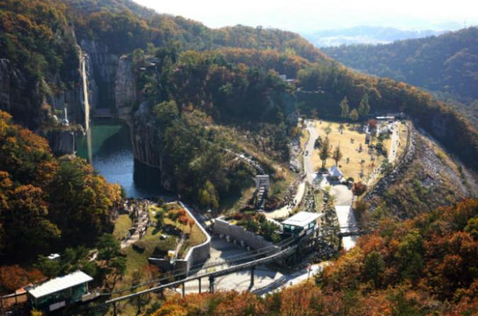 Pocheon Art Valley, Strawberry Farm & Herb Island Day Tour - Seoul