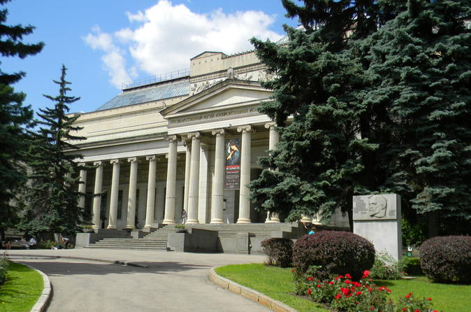 The Pushkin State Museum of Fine Arts Admission Ticket