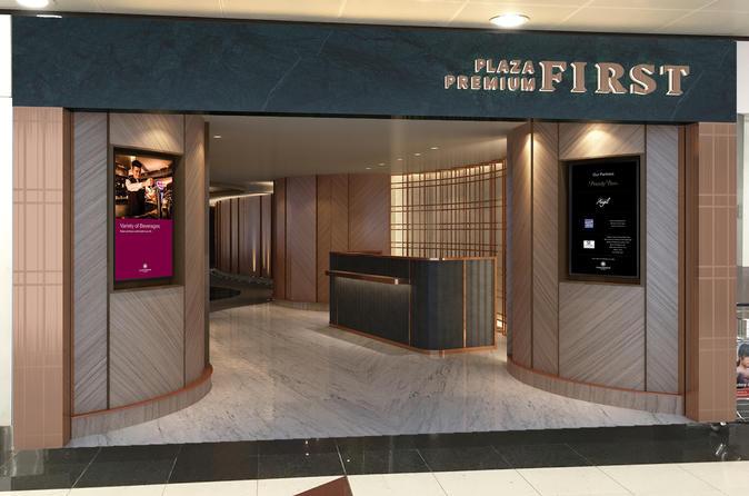 Hong Kong International Airport Plaza Premium First