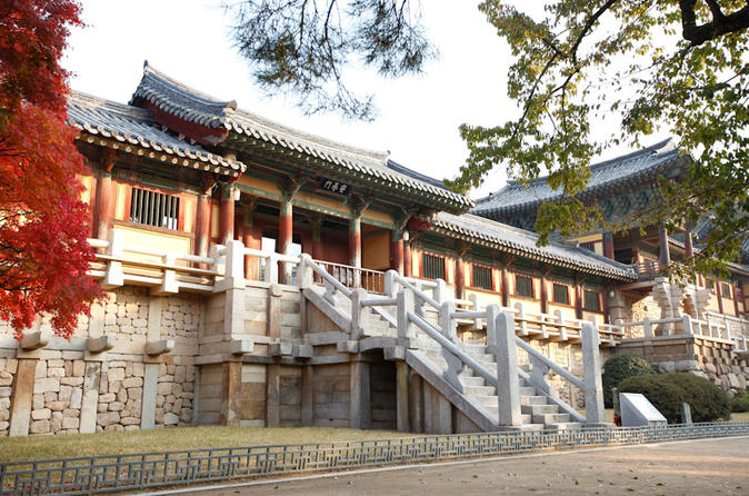 Korail Day Trip to Gyeongju's Unesco World Heritage Sites from Seoul""