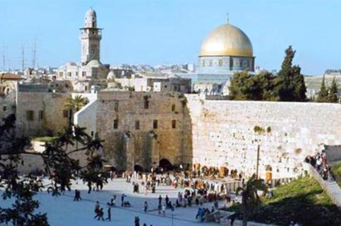 2-Day Best of Israel Tour: Old Jerusalem, Bethlehem, Masada & the Dead Sea