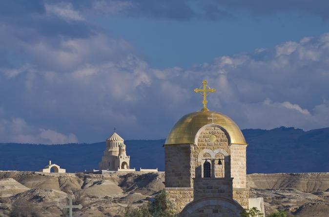 Excursão de quatro dias para os locais cristãos e judaicos sagrados: Jerusalém, Jericó, Belém e Nazaré