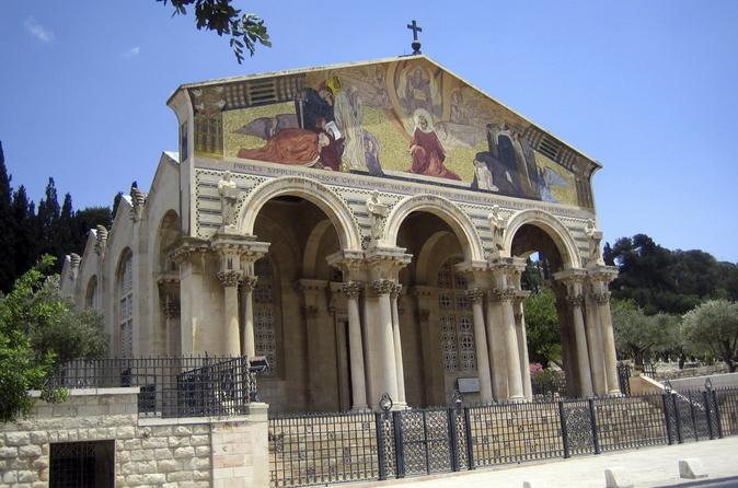 Excursão de um dia na Antiga e Nova Jerusalém