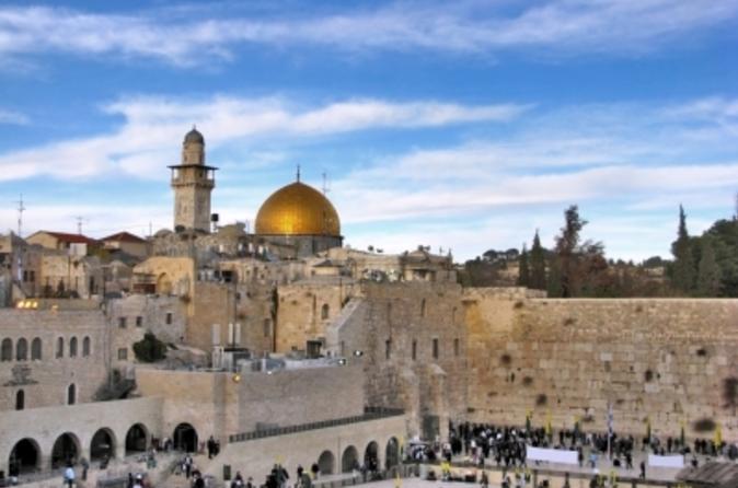 Excursão diurna à Jerusalém e Belém saindo de Tel Aviv