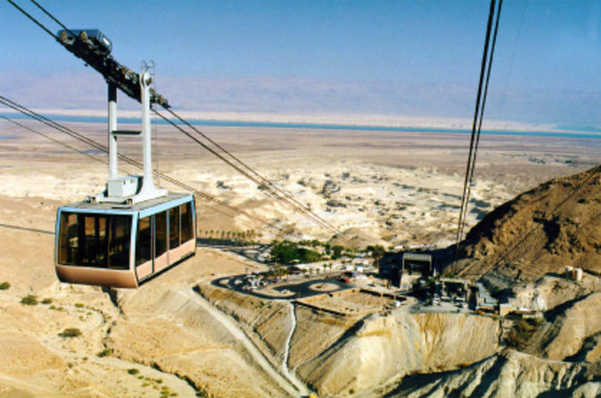 Excursão Melhor de Israel em 2 dias saindo de Tel Aviv: Jerusalém, Belém, Masada e Mar Morto