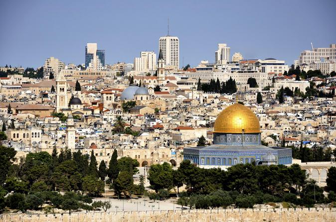 Excursão terrestre de Ashdod: excursão de um dia privada de Jerusalém e Belém