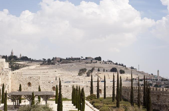 Private tour : Jerusalem Old city day trip from Jerusalem