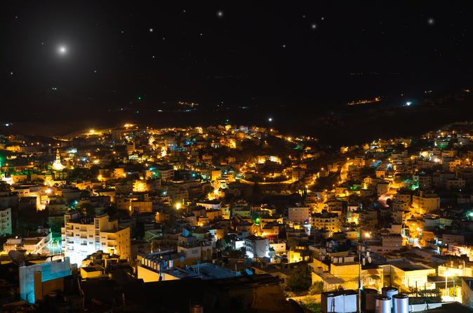 Véspera de Natal em Israel - excursão por Jerusalém com jantar e missa à meia-noite com vista para Belém