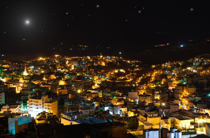 Véspera de Natal em Israel - excursão por Jerusalém saindo de Tel-aviv com jantar e missa à meia-noite com vista para Belém