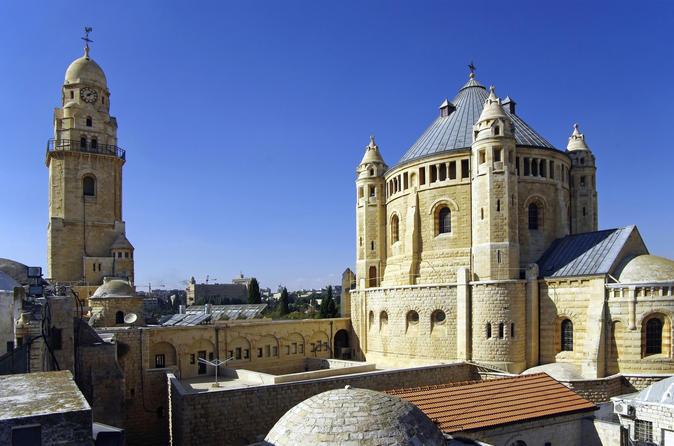 Viagem diurna à Antiga Jerusalém saindo de Tel Aviv
