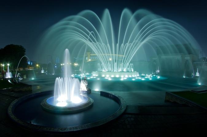 Abendtour zum Larco Museum und zur magischen Wassershow