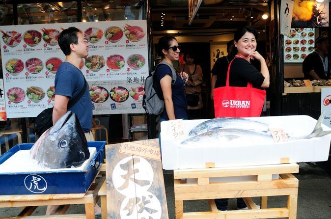 Small-Group Morning Tour to Tokyo's Kitchen - Tsukiji Fish Market