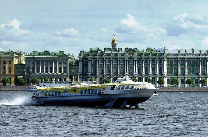 Saint-Petersburg pathfinders 3 day active combined tour