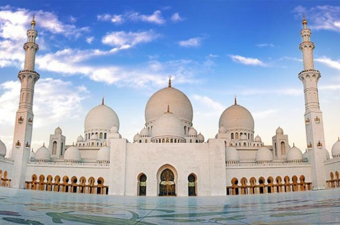 Abu Dhabi Private City Tour