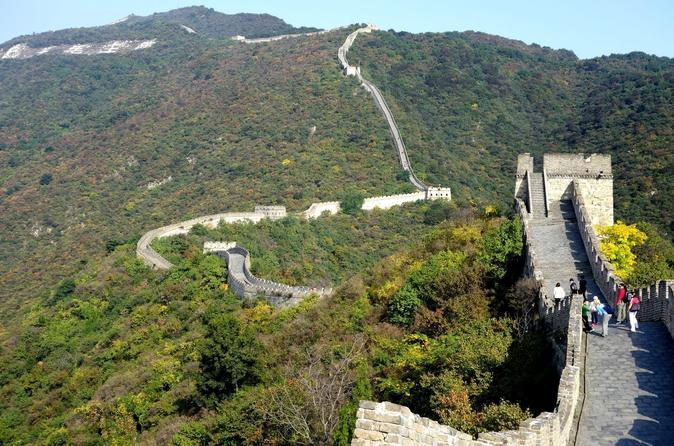 Day Tour of Mutianyu Great Wall and Forbidden City from Beijing