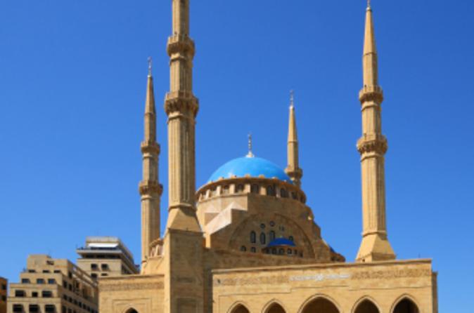 Excursão a pé histórica em Beirute