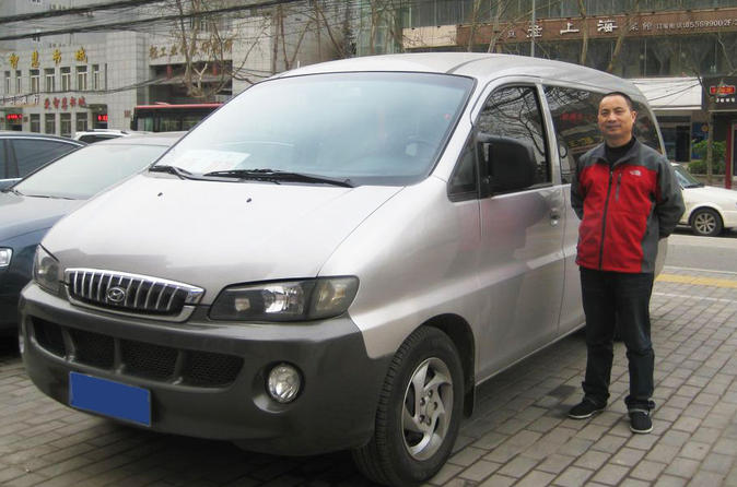 Private Arrival Transfer: Xi'an Xianyang International Airport to Hotel