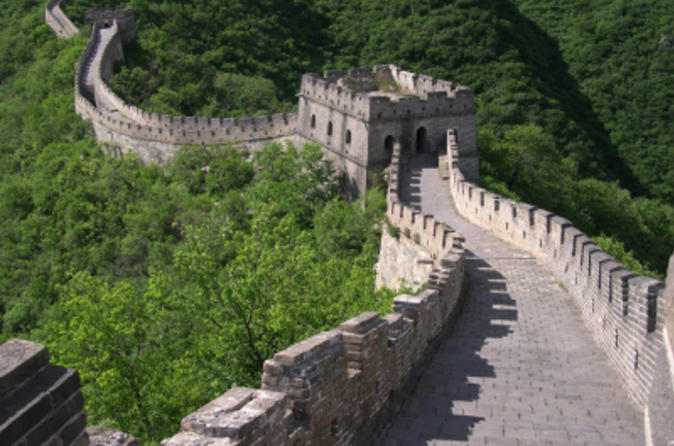 4 day private tour of beijing great wall forbidden city tiananmen in beijing 109522