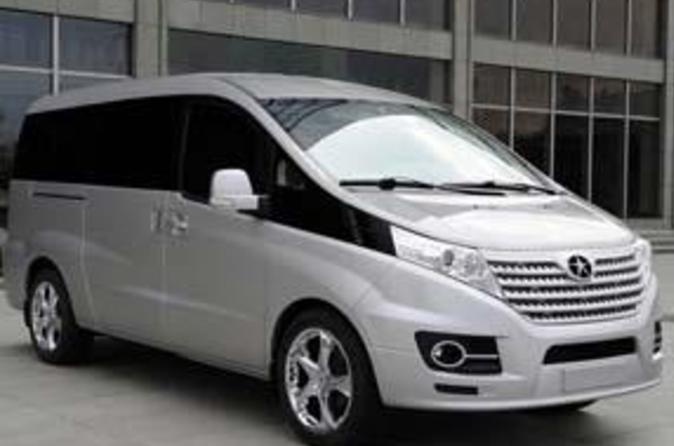 Private Departure Transfer: Hotel to Chongqing Jiangbei International Airport (CKG)