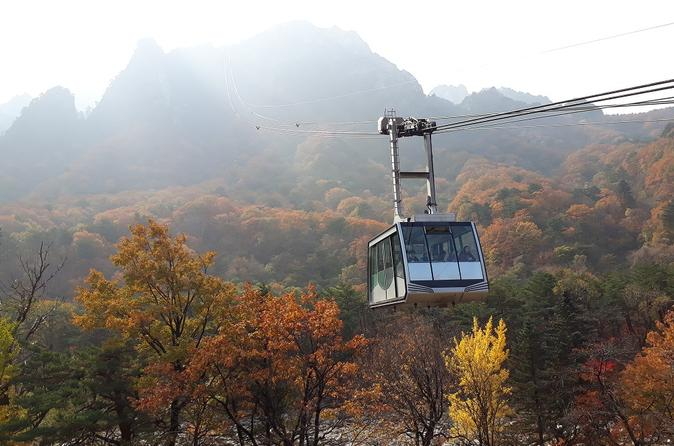 Mount seorak and nami island day trip from seoul in gapyeong gun 511018