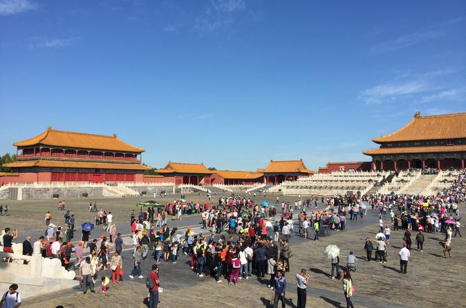 Beijing Airport Layover Private Customized Tour