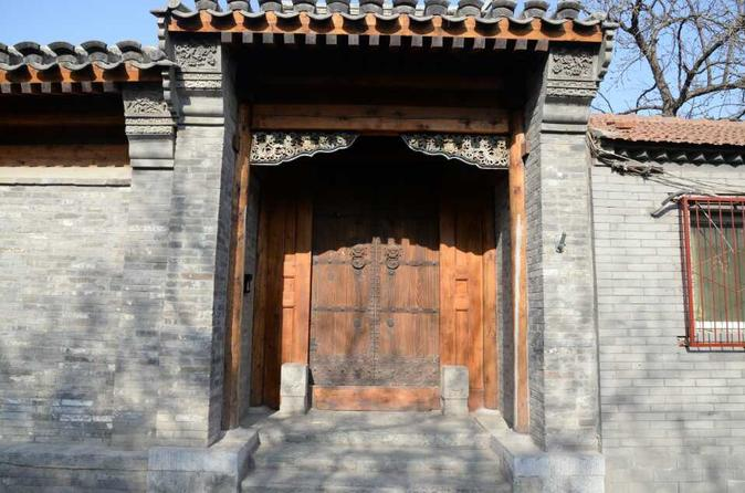Best of Beijing-History,Culture and Foodie Experience