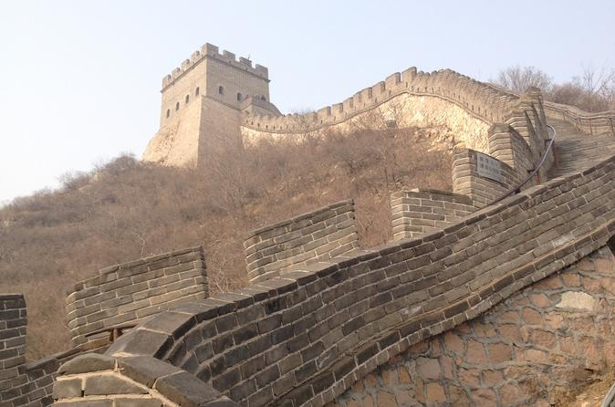 Beijing Private Day Trip to Mutianyu Great Wall and the Summer Palace