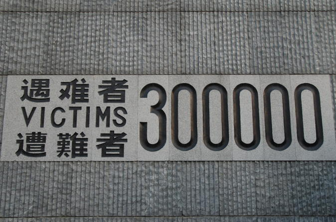 Expert Guided: Private Nanjing Massacre Museum Tour via Highspeed Train