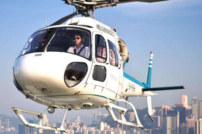 Tour De Hong Kong En Hlicoptre HongKong  Garantie Prix Bas