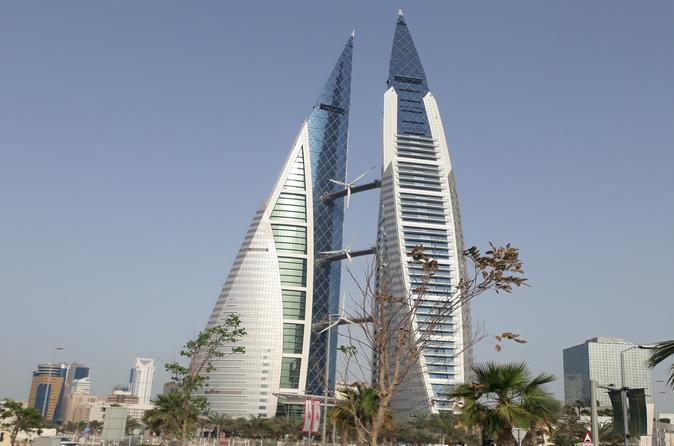 Private Tour And Sightseeing In Bahrain - VIP Tour - Manama