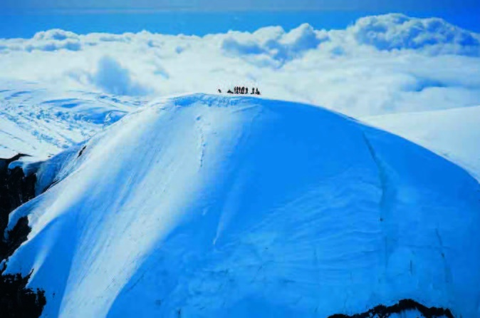 Climb to the highest peak of iceland in skaftafell 223173