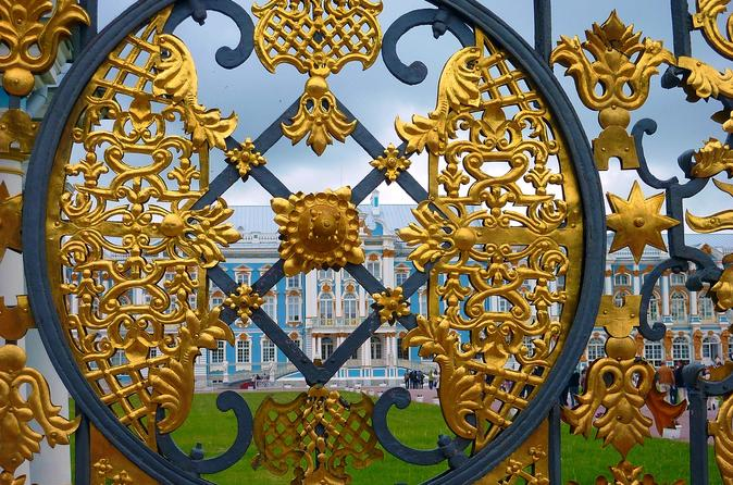 St Petersburg City Highlights Private Guided Tour