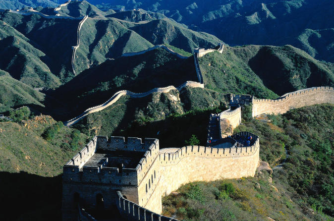 Mutianyu Great Wall One Day Sightseeing Group Tour in Beijing