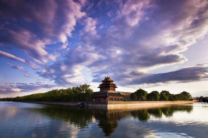 Tian'anmen Square, Forbidden City , Summer Palace One Day Group Tour