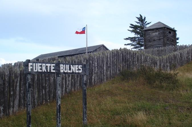 Private fuerte bulnes and punta arenas city tour in punta arenas 285728