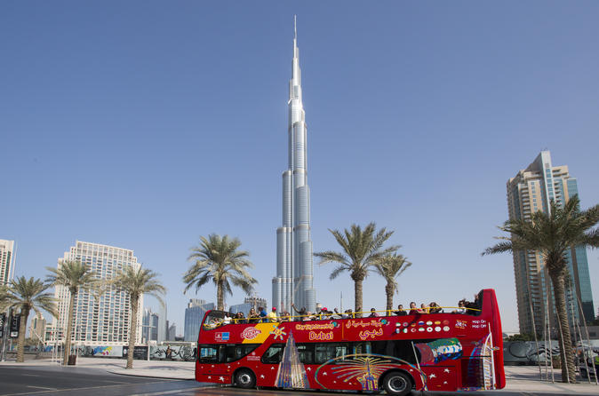 Dubai Super Saver with City Sightseeing Hop-On Hop-Off Ticket and Sharjah Tour