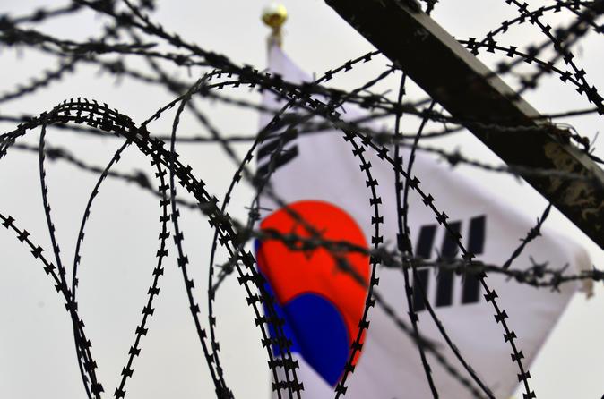 Passado e Presente da DMZ: Excursão à Zona Desmilitarizada Coreana saindo de Seul