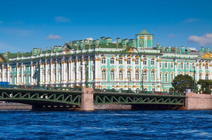 2 Day Deluxe Complete St Petersburg
