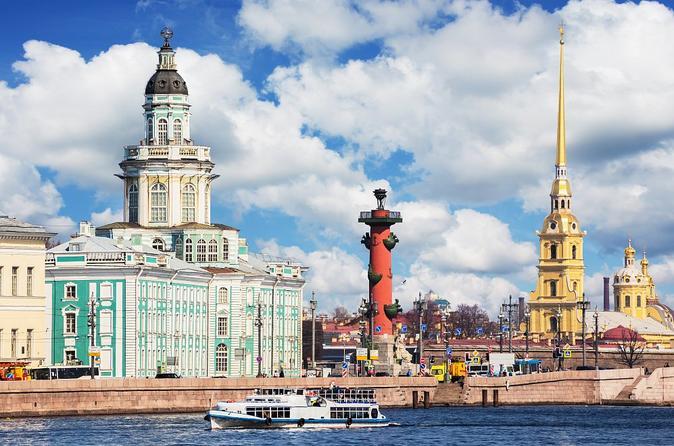3 Day Deluxe Complete St Petersburg